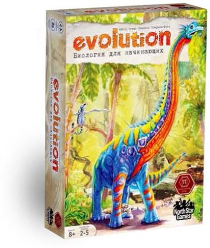 Эволюция. Биология для начинающих - фото 95852