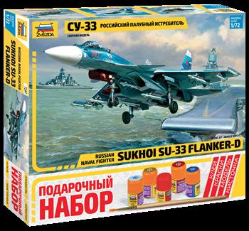 Подарочный набор  Самолёт Су-33