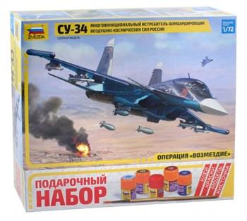 """Подарочный набор Российский истребитель-бомбардировщик """"Су-34"""""""