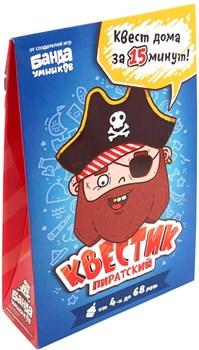 Настольная игра Квестик пиратский Джек