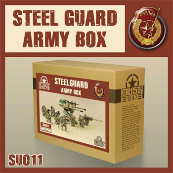 Steel Guard Army Box (Собранные модели с декалями)