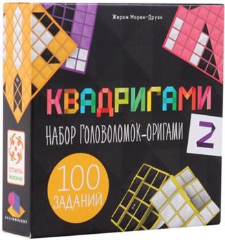 """Настольная игра """"Квадригами 2"""""""