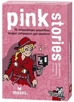 Темные Истории Джуниор Розовые Истории
