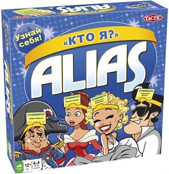 """Настольная игра: Alias """"Кто Я?"""""""