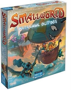 Настольная игра: Small World: Небесные острова