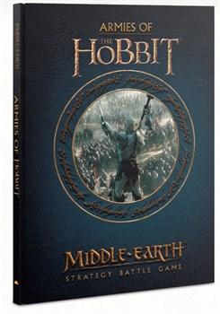 """Книга в твёрдой обложке """"Армии Хоббита"""""""