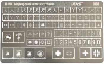 Трафарет Опознавательные знаки армии Германской техники, 2 МВ