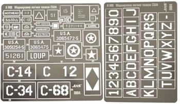 Трафарет Опознавательные знаки и надписи армии США, 2 МВ,  2 шт.