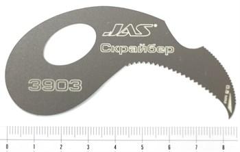 Скрайбер-пила, 0,5 мм