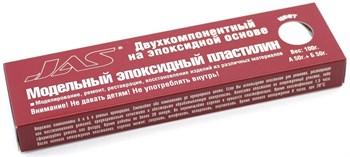 Эпоксидный пластилин, белый, 100 гр