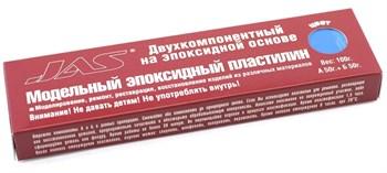Эпоксидный пластилин, синий, 100 гр