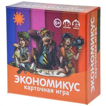 Настольная игра Экономикус Карточная игра