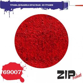 Трава добавка красная 20 грамм