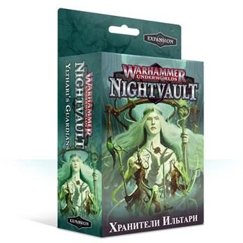 Nightvault – Хранители Ильтари
