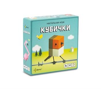 Кубички
