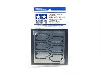 Набор мини пилок II (3-прямые и 3-закругленные). Изготовлены с помощью фототравления. Пилки также могут устанавливаться в цанговый зажим модельного ножа 74040.