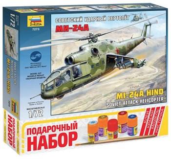 Подарочный набор Советский ударный вертолет Ми-24А