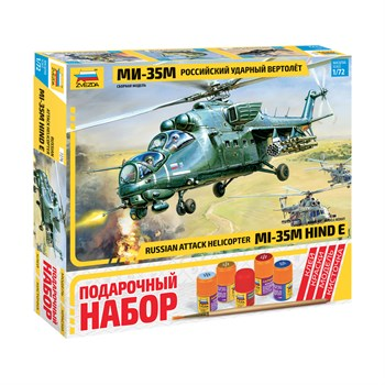 """Подарочный набор  Вертолет """"Ми-35"""""""