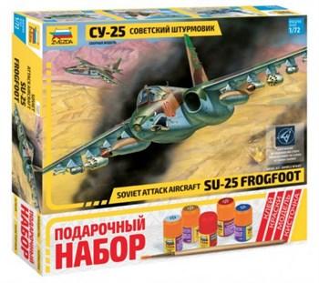 """Подарочный набор  Самолет  """"Су-25"""""""
