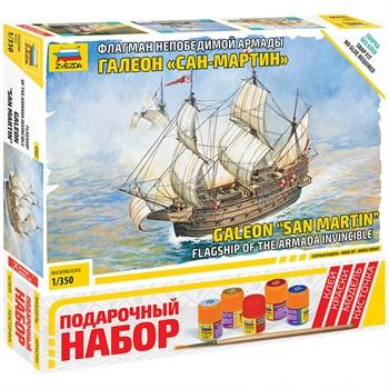 """Подарочный набор  Испанский корабль """"Сан-Мартин"""""""