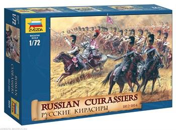Сборная модель Русские кирасиры 1812 г. Звезда
