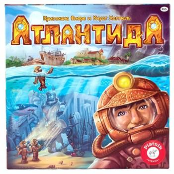 Piatnik: Атлантида