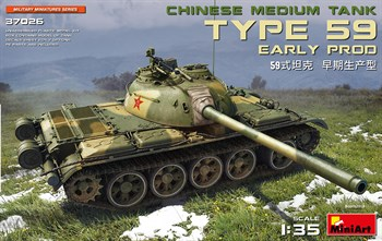 Type 59 Early Prod Chinese Medium Tank  (1:35)