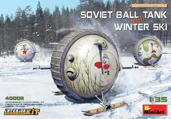 Soviet Ball Tank With Winter Ski  (1:35)