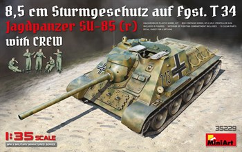 САУ  Jagdpanzer 85 (R) w/CREW  (1:35)
