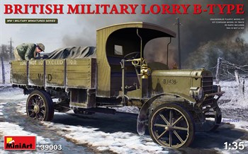 British Military Lorry B-Type  (1:35)