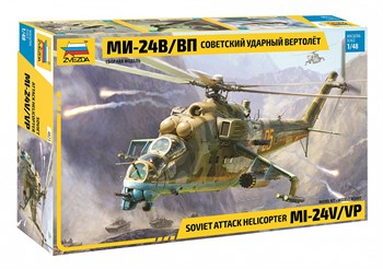 Советский ударный вертолёт Ми-24В/ВП