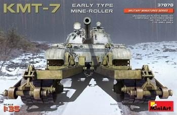 Дополнения из пластика  KMT-7 Early Type Mine Roller  (1:35)