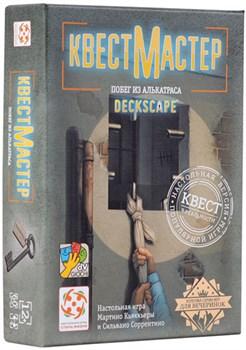 КвестМастер 7. Побег из Алькатраса
