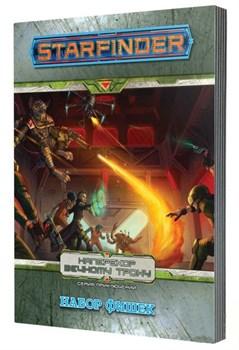 Настольная игра Starfinder НРИ: Наперекор Вечному трону: Набор фишек