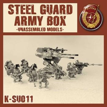 Steel Guard Army Box (не собран не окрашен)