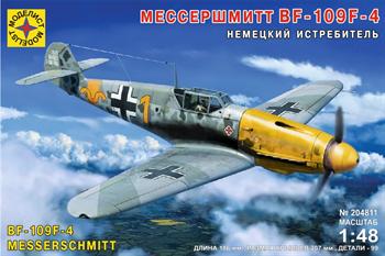Немецкий Истребитель Мессершмитт Bf-109f-4  (1:48)