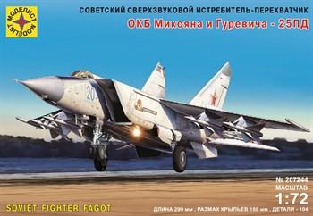 Советский Сверхзвуковой Истребитель Окб Микояна И Гуревича-25пд  (1:72)