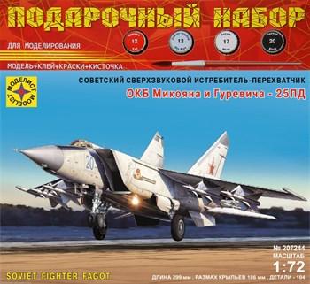 Сборная модель Советский Сверхзвуковой Истребитель Окб Микояна И Гуревича-25пд  (1:72) Моделист