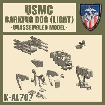 Barking Dog (Light) (не собран не окрашен)