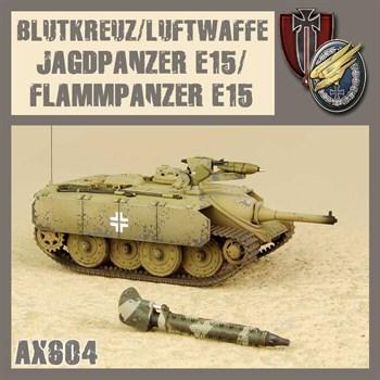 JAGD-/FLAMMPANZER E15 (собранная модель)