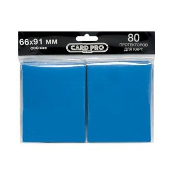 Протекторы Card-Pro для ККИ - Синие (80 шт.) 66x91 мм