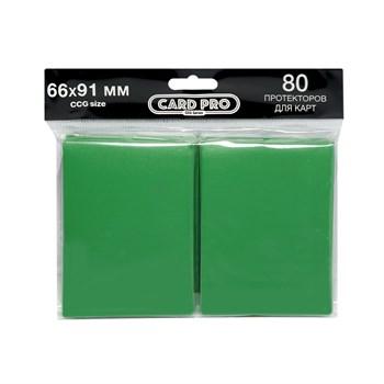 Протекторы Card-Pro для ККИ - Зелёные (80 шт.) 66x91 мм