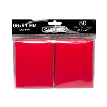 Протекторы Card-Pro для ККИ - Красные (80 шт.) 66x91 мм