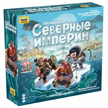 Настольная игра Поселенцы. Северные империи.