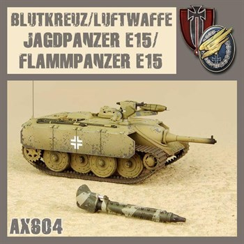 JAGD-/FLAMMPANZER E15 - MODEL KIT (не собран не окрашен)