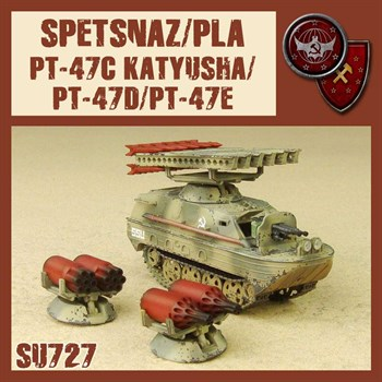 PT-47C/D/E KATYUSHA (собранная модель)