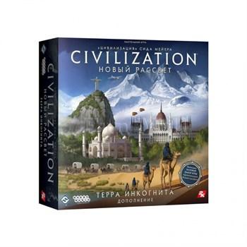"""Цивилизация"""" Сида Мейера: Новый рассвет. Терра инкогнита"""