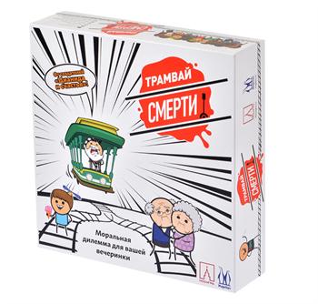 Настольная игра Трамвай смерти