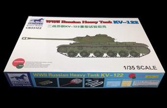 75mm Assault Gun 44.M Zrinyi I (1:35)