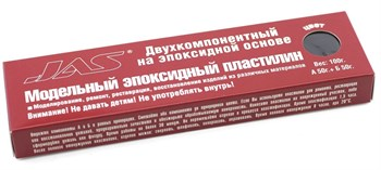 Эпоксидный пластилин, темно-серый, 100 гр